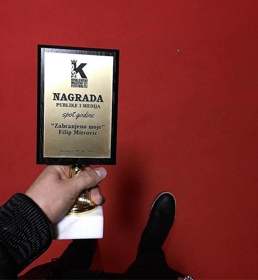 foto-spot-godine-filip-mitrovic-nagraden-u-kraljevu1